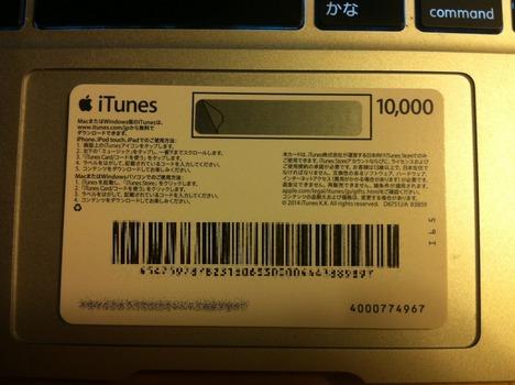 iTunes Card(4)
