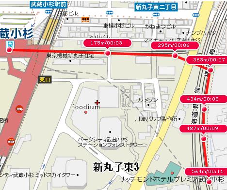 南武線~横須賀線