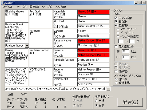 2016-06-21_000512