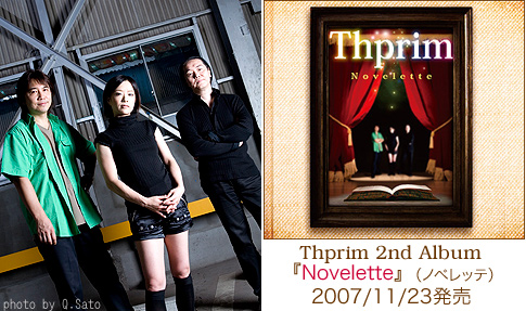 novelette_tour-cd