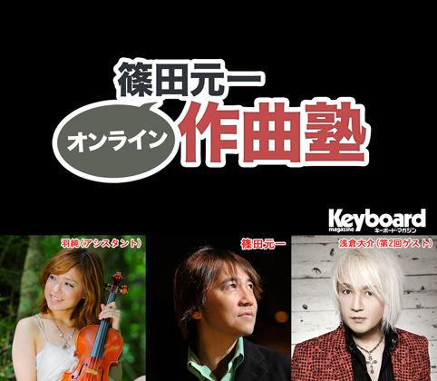 sakkyokujyuku02blog