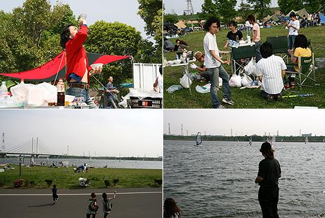 2007gw-4
