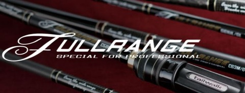 fullrange_rod