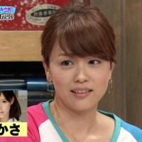 【さんま中居】ラブメイトで葵つかさを軽蔑の目で見る女子アナの顔www(画像あり)