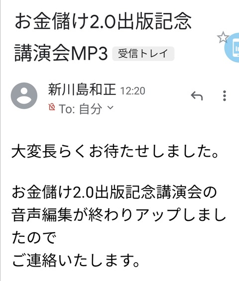 Screenshot_20190929_214713