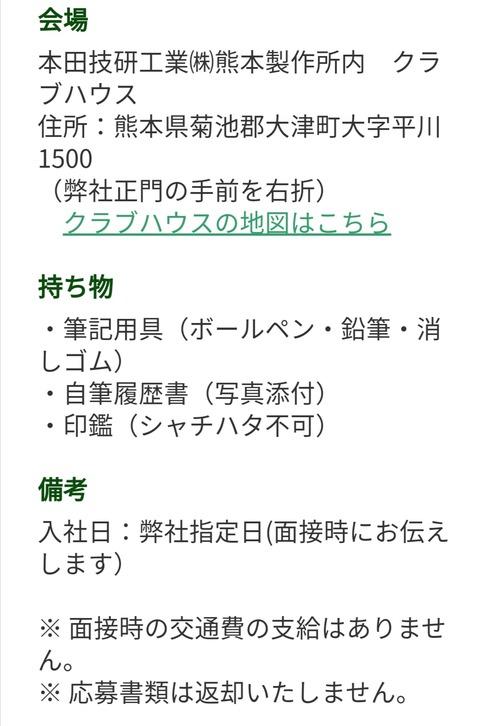 Screenshot_20190927_234753