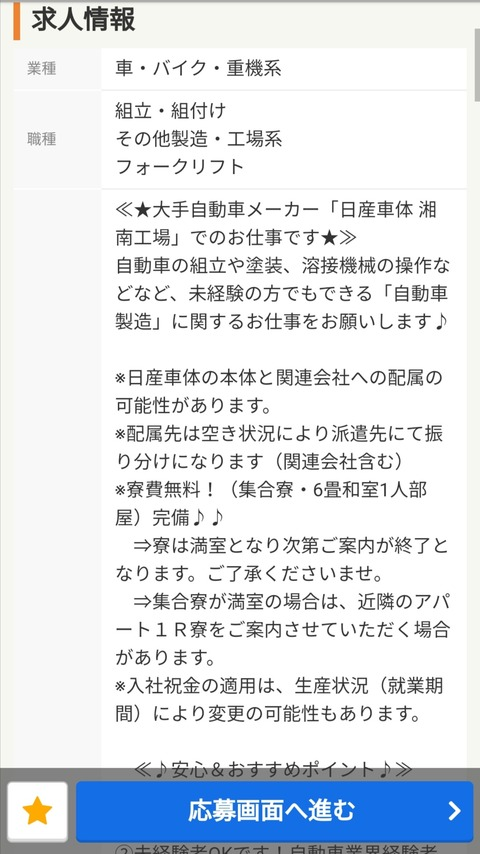 Screenshot_20191005_235109
