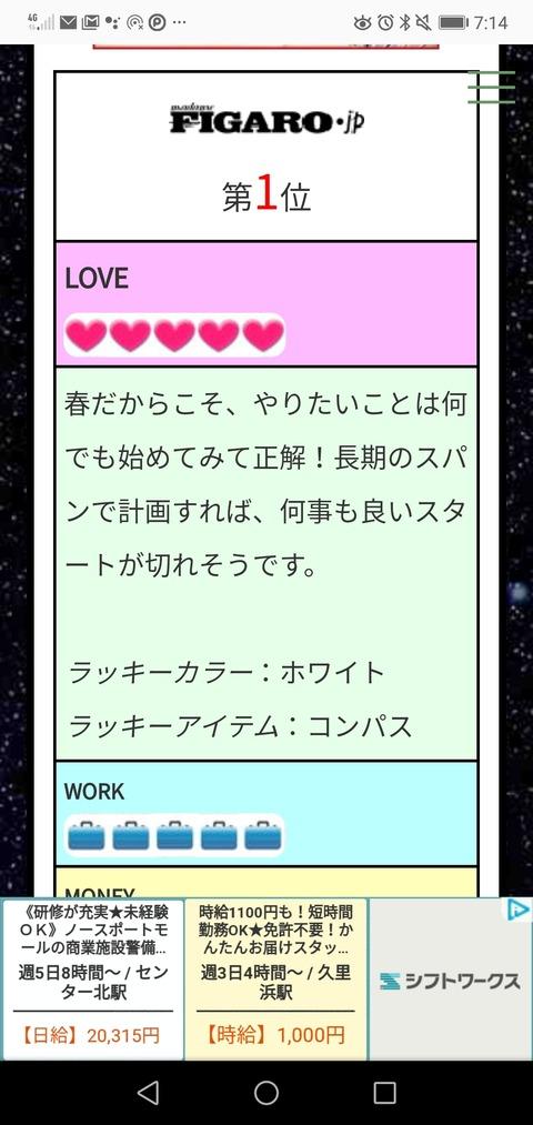 Screenshot_20190408-071446