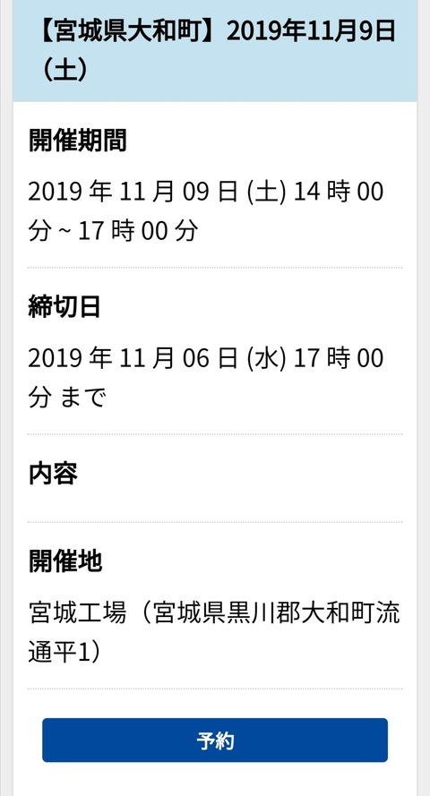 Screenshot_20191023_234025