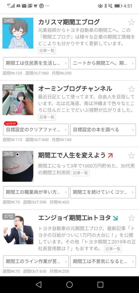 Screenshot_20190517-045150