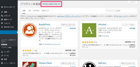 5d5a8acc s - WordPress 4.3で管理画面のサイドバーが崩れる!?それchromeが原因です!