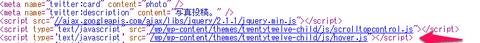 9922116e s - Wordpress 画像にマウスが乗った時にフワッと半透明にするjquery