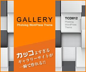 Gallery_TCD012