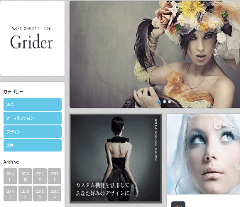 Grider_TCD015_WordPressテーマTCDシリーズ15