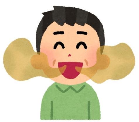 fyjyu