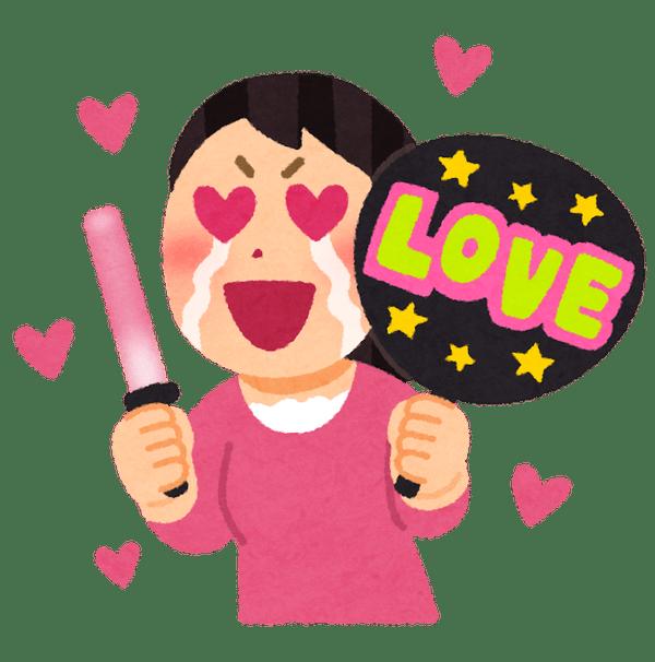 idol_fan_penlight_uchiwa_woman