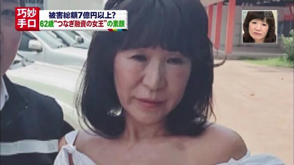 タイ62歳の若造りババア山辺節子、山田美保子にそっくりだったwww(画像)