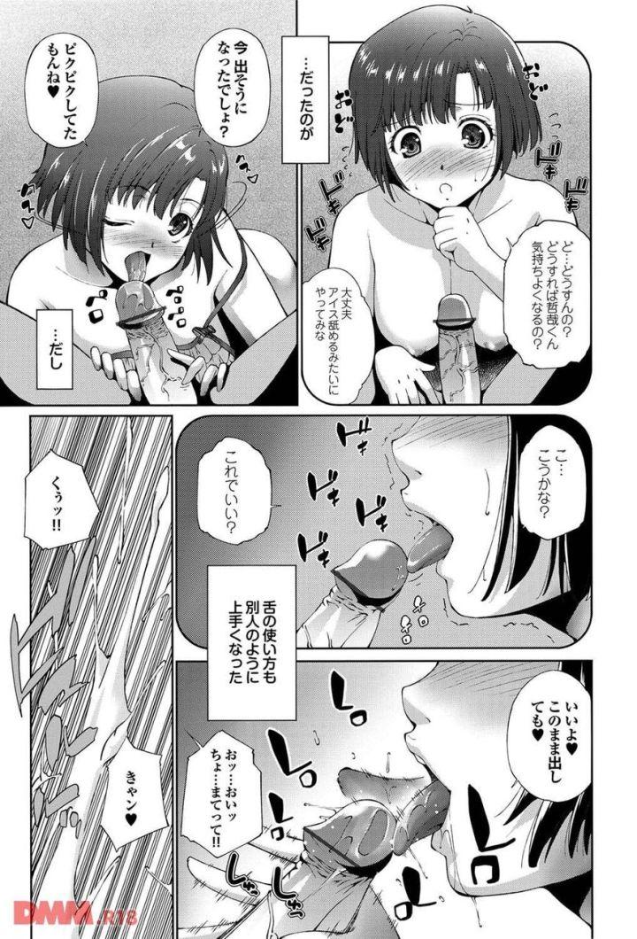 b247awako00089-0012