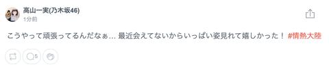 スクリーンショット 2021-09-05 23.35.42