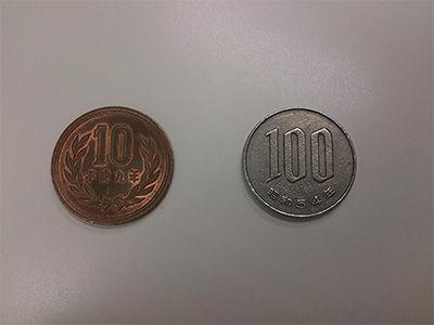 普通のコイン