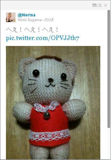 iOS5のTwitter共有写真