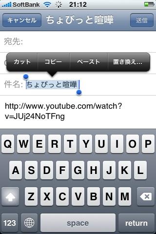 youtube→twitter2-04
