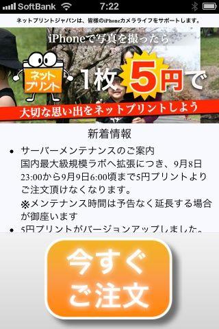 5円プリント01