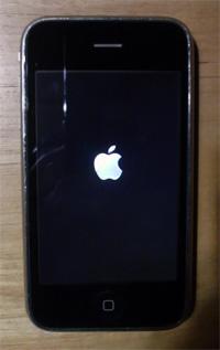 iPhoneをハードリセット