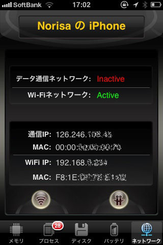 SYS_Activity_Manager05