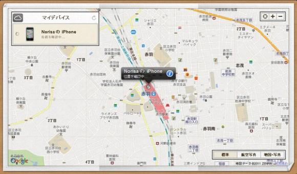 iCloudでiPhoneを探す06
