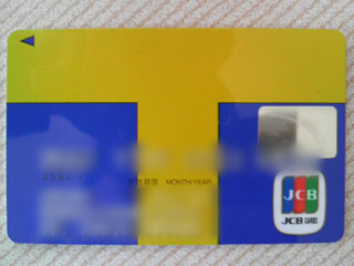 デザインそのままクレジットカード
