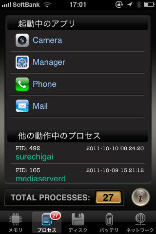 SYS_Activity_Manager02