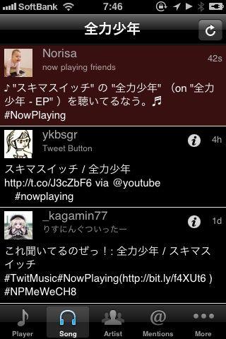 NowPlayingFriends07