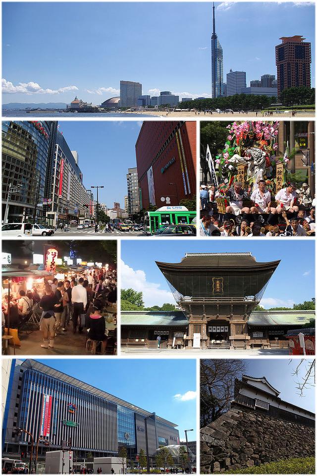 800px-Fukuoka_City_-_Montage_-_01