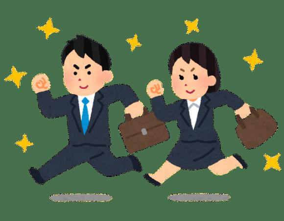 shinsyakaijin_run2