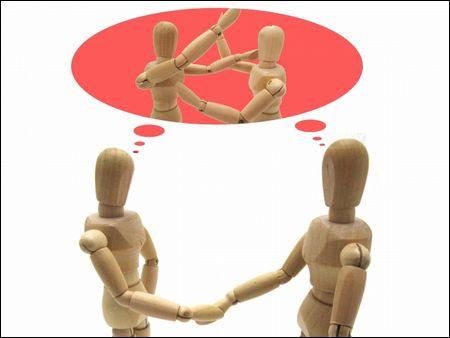 人間関係についての教訓