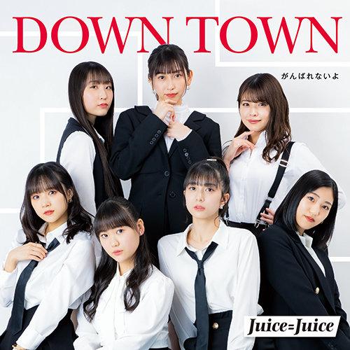 Juice-Juice-DOWN-TOWN-Ganbarenai-yo-Temp