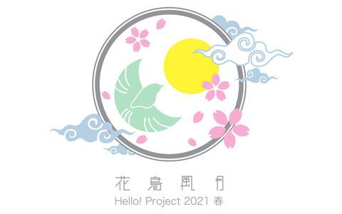 kachohugetu-logo