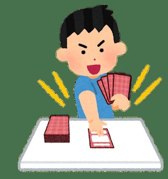 オタク 丼 チーズ 牛