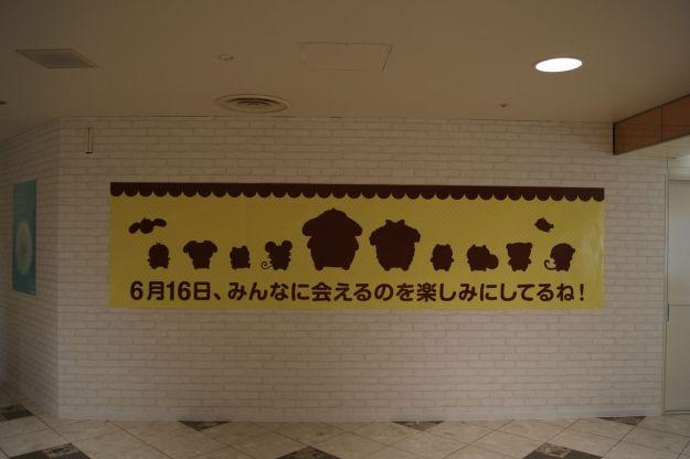 梅田ポスター