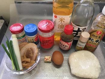 中華そば風スープチャーハンのレシピ、その1