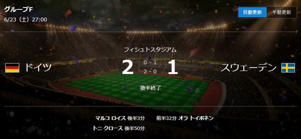 サッカー_04