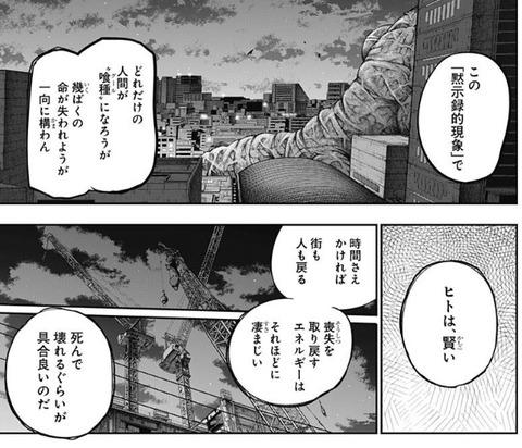 164: 東京グール:re ネタバレ@漫画王 2018/05/17(木)