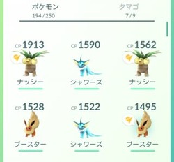 pokemongo_battle_021-320x297
