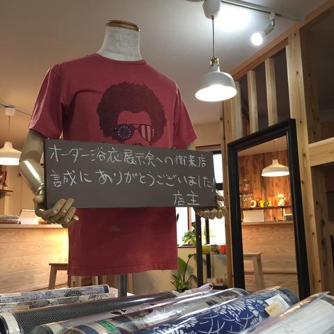 image1 - コピー (8)