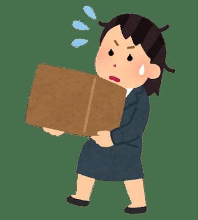 nimotsu_hakobu_businesswoman