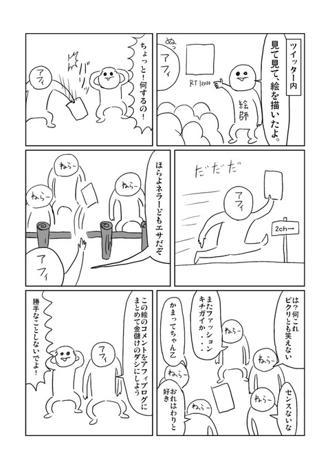 00aa8d41-s.jpg