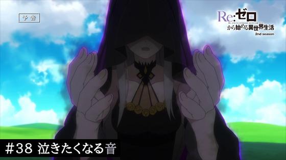 「リゼロ」#38「泣きたくなる音」