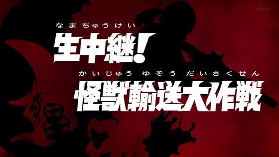 「ウルトラマンZ」第3話感想 (9)