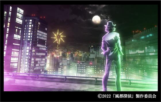 「仮面ライダーW」アニメ『風都探偵』